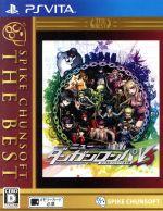 ニューダンガンロンパV3 みんなのコロシアイ新学期 Spike Chunsoft the Best(ゲーム)