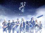 舞台『刀剣乱舞』ジョ伝 三つら星刀語り(Blu-ray Disc)(BLU-RAY DISC)(DVD)