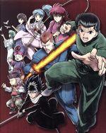 幽☆遊☆白書 25th Anniversary Blu-ray BOX 霊界探偵編(特装限定版)(Blu-ray Disc)(BOX付)(BLU-RAY DISC)(DVD)
