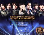 LIVE TOUR 2017 MUSIC COLOSSEUM(Blu-ray Disc)(BLU-RAY DISC)(DVD)