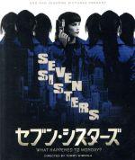 セブン・シスターズ(Blu-ray Disc)(BLU-RAY DISC)(DVD)