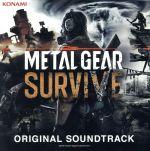 METAL GEAR SURVIVE ORIGINAL SOUNDTRACK(通常)(CDA)