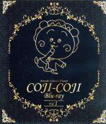 放送開始20周年記念さくらももこ劇場 コジコジ Vol.1(Blu-ray Disc)(解説書付)(BLU-RAY DISC)(DVD)