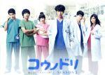 コウノドリ SEASON2 Blu-ray BOX(Blu-ray Disc)(BLU-RAY DISC)(DVD)