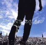 イメージドラマCD「STAND BY YOU」(通常)(CDA)