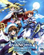 魔法少女リリカルなのはReflection(超特装版)(Blu-ray Disc)(BLU-RAY DISC)(DVD)