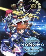 魔法少女リリカルなのはReflection(特装版)(Blu-ray Disc)(BLU-RAY DISC)(DVD)