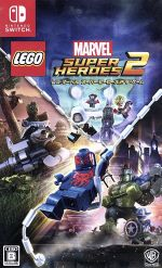 LEGO マーベル スーパー・ヒーローズ2 ザ・ゲーム(ゲーム)