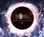 Fate/Grand Order Original Soundtrack Ⅱ(通常)(CDA)