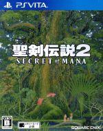聖剣伝説2 SECRET of MANA(ゲーム)