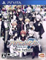 アイドリッシュセブン Twelve Fantasia!(ゲーム)