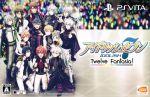 アイドリッシュセブン Twelve Fantasia! <初回限定版>(Tシャツ、ポーチ、パンフレット付)(初回限定版)(ゲーム)
