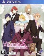 VitaminX Destination(ゲーム)