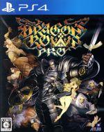 ドラゴンズクラウン・プロ(ゲーム)