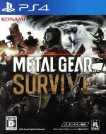 METAL GEAR SURVIVE(ゲーム)