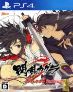 閃乱カグラ Burst Re:Newal(ゲーム)