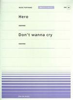 Hero/Don't wanna cry(全音ピアノピース(ポピュラー)(MUSIC FOR PIANO))(単行本)