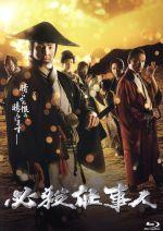 必殺仕事人2018(Blu-ray Disc)(BLU-RAY DISC)(DVD)