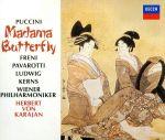 プッチーニ:歌劇「蝶々夫人」(3UHQCD)(通常)(CDA)