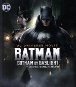 バットマン:ゴッサム・バイ・ガスライト(Blu-ray Disc)(BLU-RAY DISC)(DVD)