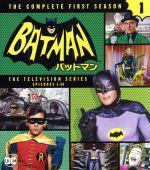 バットマン TV<ファースト・シーズン>コンプリート・セット(Blu-ray Disc)(BLU-RAY DISC)(DVD)