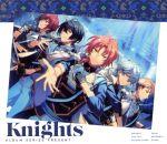 あんさんぶるスターズ!アルバムシリーズ Knights(初回限定生産盤)(BOX、アルバムブック、アクリルパネル付)(通常)(CDA)