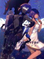 Fate/Prototype 蒼銀のフラグメンツ Drama CD & Original Soundtrack 3 -回転悲劇-(通常)(CDA)