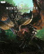 PS4 モンスターハンター:ワールド 攻略ガイド(別冊付)(単行本)