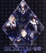 VOICE ACTORS LIVE DISSIDIA FINAL FANTASY SECRETUM -秘密-(Blu-ray Disc)(BLU-RAY DISC)(DVD)