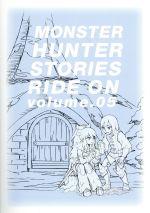 モンスターハンター ストーリーズ RIDE ON Blu-ray BOX Vol.5(Blu-ray Disc)(BLU-RAY DISC)(DVD)