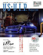 US・V.I.P VIP STYLE特別編集(CARTOP MOOK)(単行本)