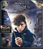 ファンタスティック・ビーストと魔法使いの旅(4K ULTRA HD+Blu-ray Disc)(4K ULTRA HD)(DVD)