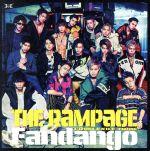 Fandango(通常)(CDS)