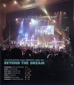 THE IDOLM@STER SideM GREETING TOUR 2017~BEYOND THE DREAM~LIVE(Blu-ray Disc)(BLU-RAY DISC)(DVD)