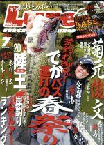 Lure Magazine(月刊誌)(2014年7月号)(雑誌)
