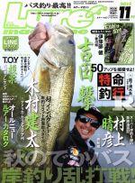Lure Magazine(月刊誌)(2015年11月号)(雑誌)