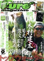 Lure Magazine(月刊誌)(2016年9月号)(雑誌)