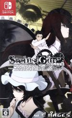 STEINS;GATE ELITE(ゲーム)