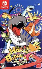 Happy Birthdays(ゲーム)
