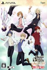 Dance with Devils My Carol <限定版>(CD、小冊子、カード6枚付)(限定版)(ゲーム)