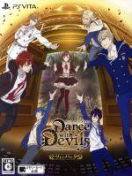 Dance with Devils My Carol ツインパック