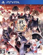 イケメン戦国◆時をかける恋 新たなる出逢い(ゲーム)