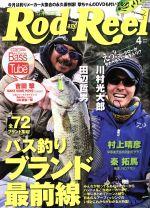 Rod and Reel(月刊誌)(2014年4月号)(雑誌)