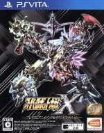 スーパーロボット大戦X <プレミアムアニメソング&サウンドエディション>(ゲーム)