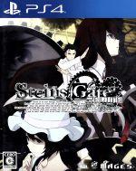 STEINS;GATE ELITE(ゲーム)