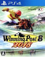 ウイニングポスト8 2018(ゲーム)