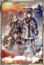戦場のヴァルキュリア4 10thアニバーサリー メモリアルパック<限定版>(CD、イラストブック付)(限定版)(ゲーム)