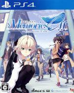 メモリーズオフ -Innocent Fille-(ゲーム)