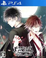 DIABOLIK LOVERS GRAND EDITION(ゲーム)