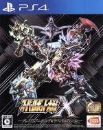 スーパーロボット大戦X <プレミアムアニメソング&サウンドエディション>(限定版)(ゲーム)